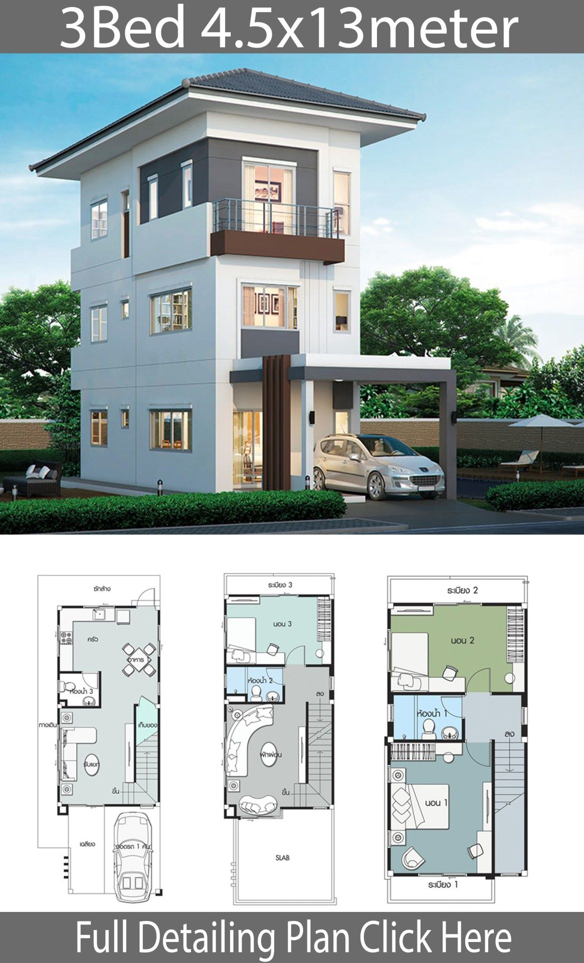 House Design Plan 4 5x13m With 3 Bedrooms Home Design With Plansearch Narrow House Designs Narrow House Plans Home Design Plans