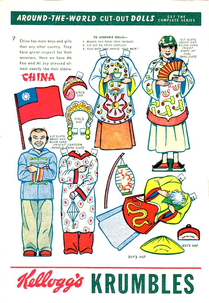AROUND THE WORLD Cut-Out Dolls CHINA Kellogg's Krumbles
