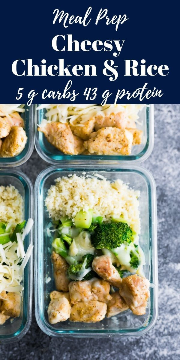 Low Carb Cheesy Chicken and Rice Meal Prep #crockpotmealprep