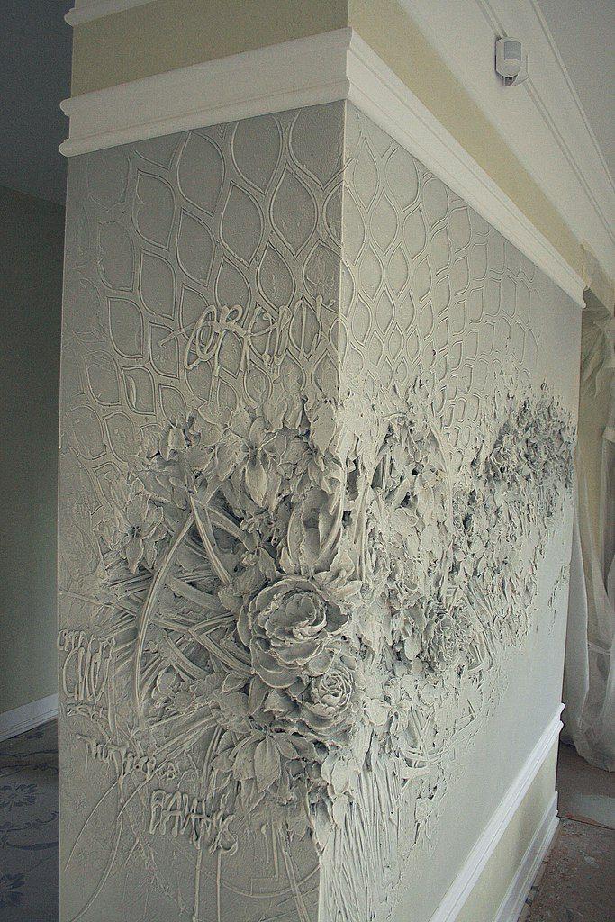 https://vk.com/wall28896612?offset=20 | ART | Pinterest | Walls ...