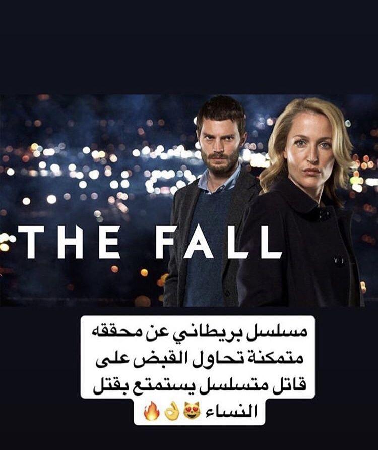 أفضل المسلسلات الأجنبية الجديدة لعام 2016 Alqiyady Fictional Characters Movie Posters Movies
