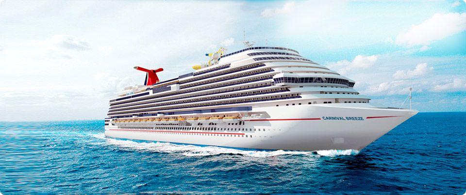 Southern Carribean Cruise  San Juan  St. Thomas  St. Kitts  St. Maarten  Barbados  St. Lucia