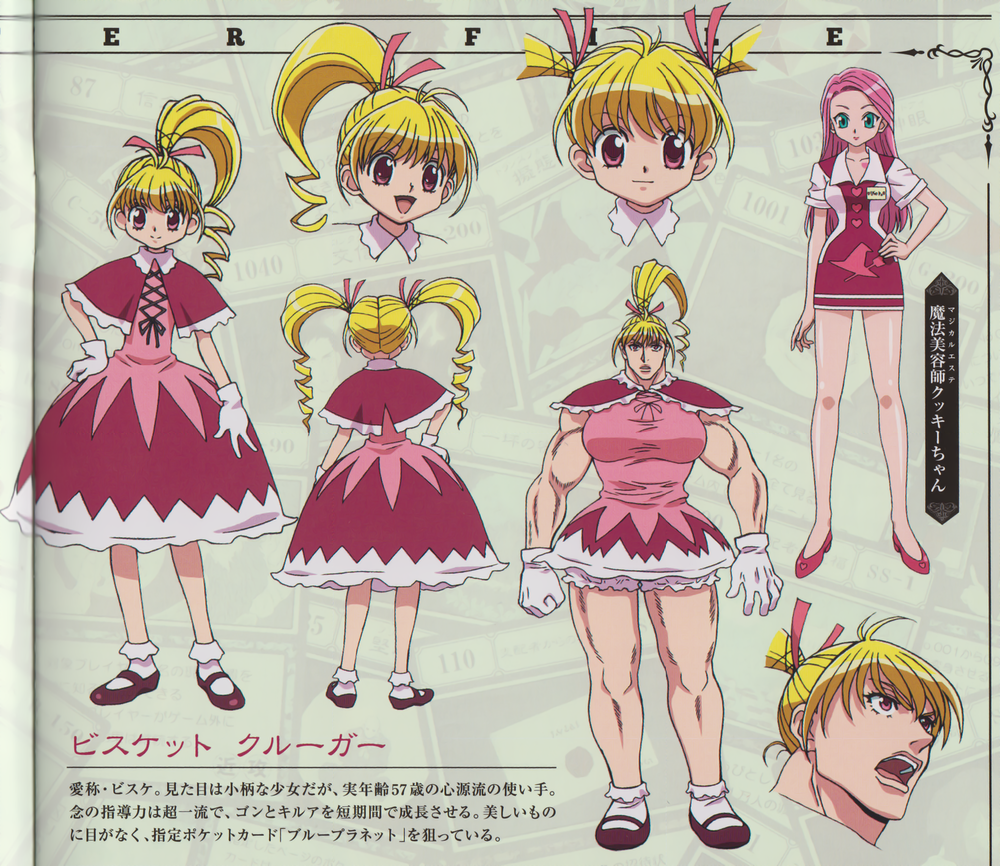 Biscuit Krueger Hunter X Hunter Favorite Character Character Design Biscuit likes to act and look like a young girl. biscuit krueger hunter x hunter