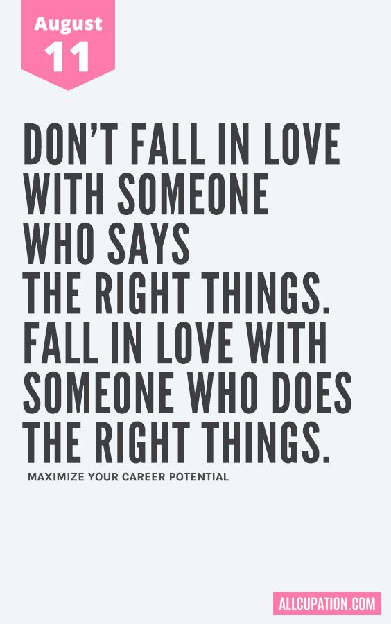 Daily Inspiration (August 11) Don't fall in love with