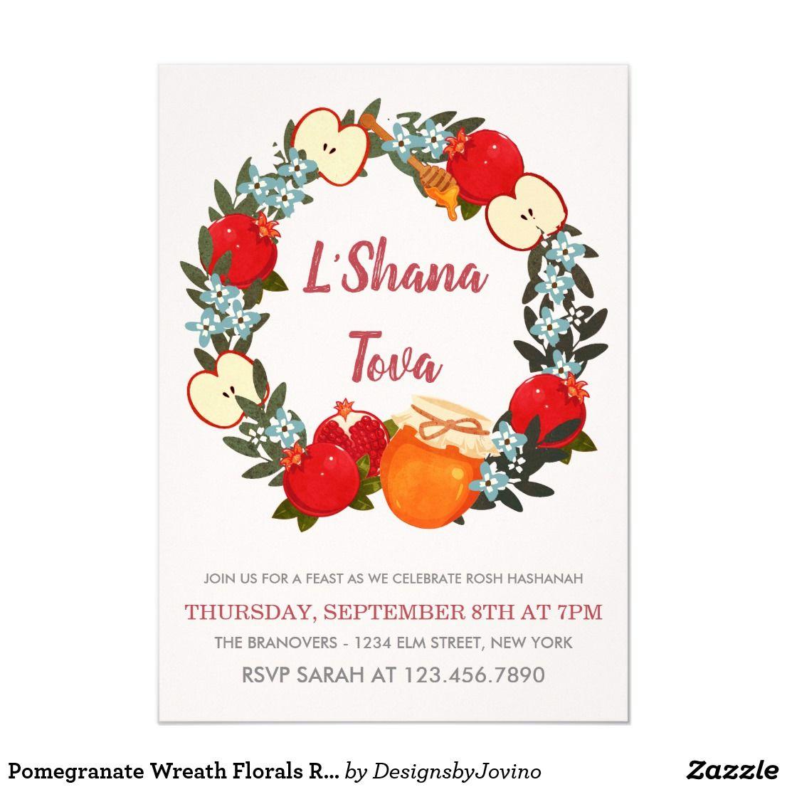 Pomegranate Wreath Florals Rosh Hashanah Invite | Zazzle.com #roshhashanah