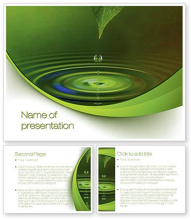 Green Water Powerpoint Template Powerpoint Templates Creative Background Powerpoint