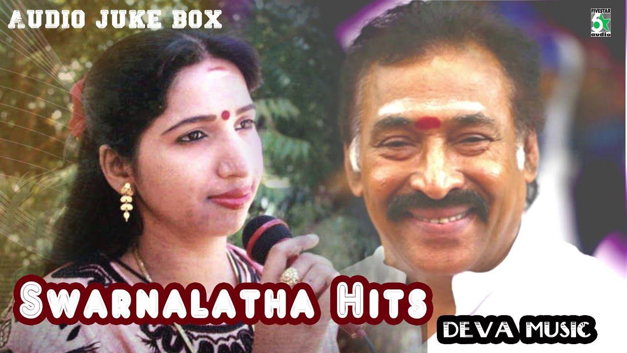 Swarnalatha Super Hits At Deva Music Audio Jukebox Jukebox Deva Music Director