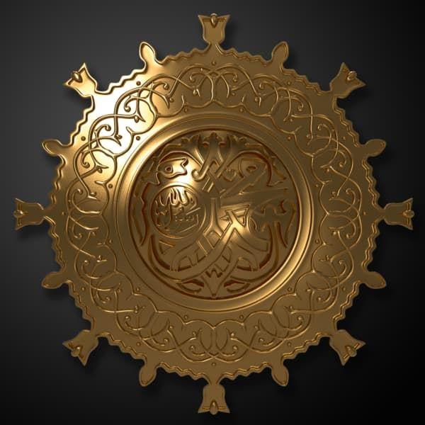 Pin On Islamic 3d Models