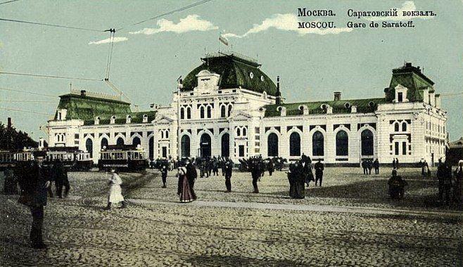 Павелецкий вокзал в Москве до второй половины 1940-х годов ...