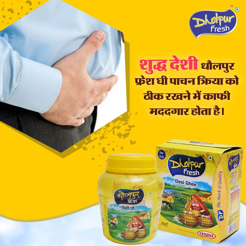 Ghee is very useful in digestion dholpurfreshghee