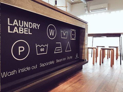 洗濯表示の取材 | laundry | Laundry shop, Laundromat business ...