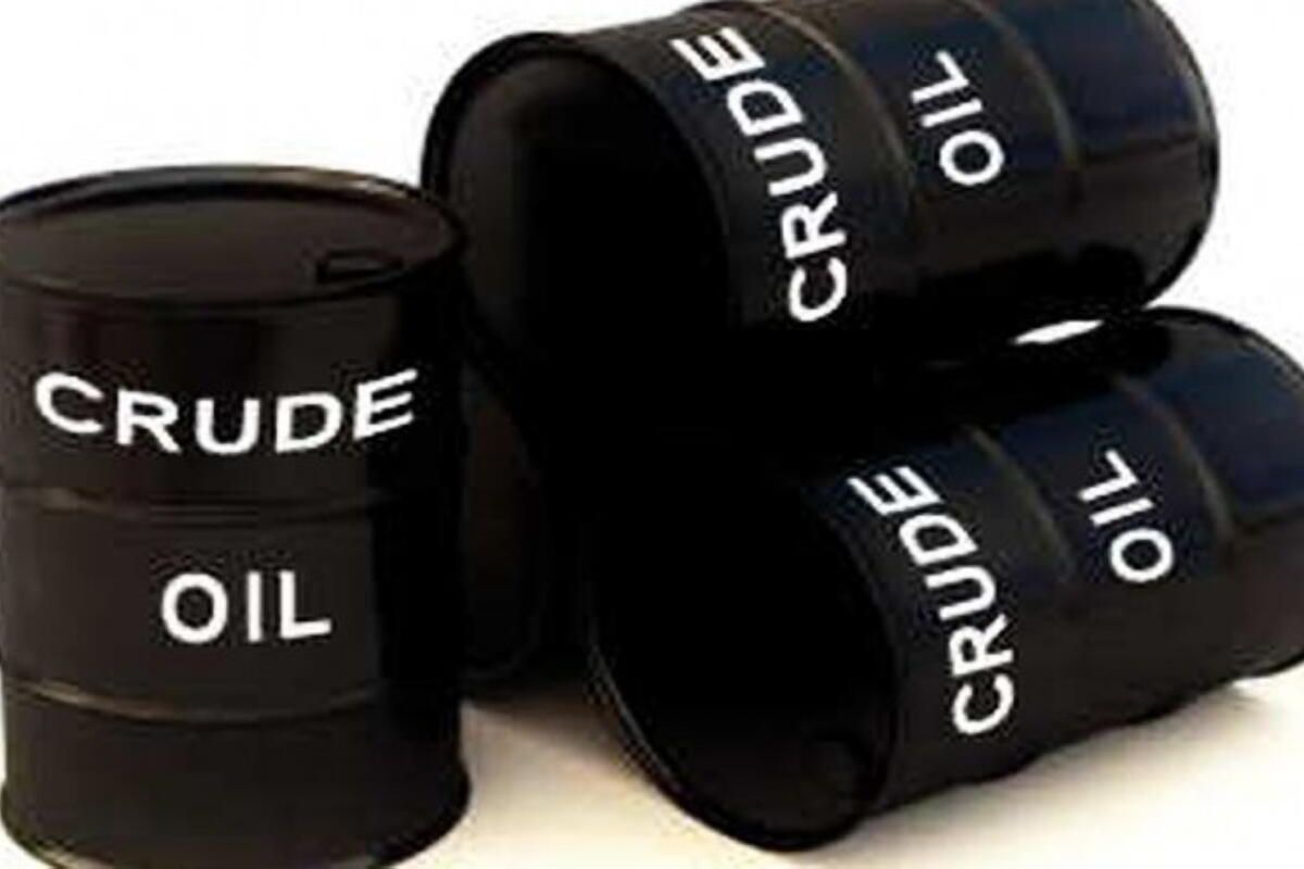Oil Extends Slide Below $46 On Skepticism Over Opec Output Deal
