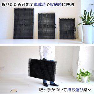 Pet Cage Foldable Double Door L Size 76cm × 48cm × 57cm H …