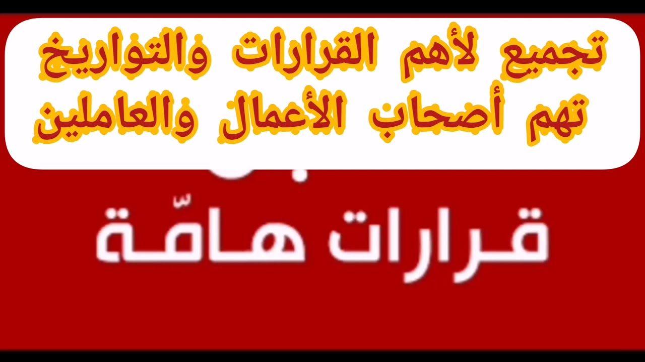 Pin By Tamer Ahmed On المملكة العربية السعودية Arabic Calligraphy Calligraphy