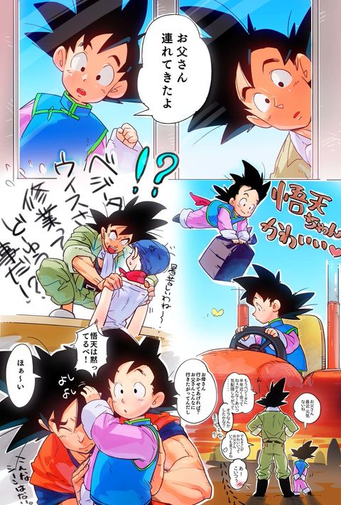 pixiv is an illustration community service where you can post and enjoy creative work a large variety of work is uploaded and user organ ドラゴンボールz ドラゴンボール 孫悟天