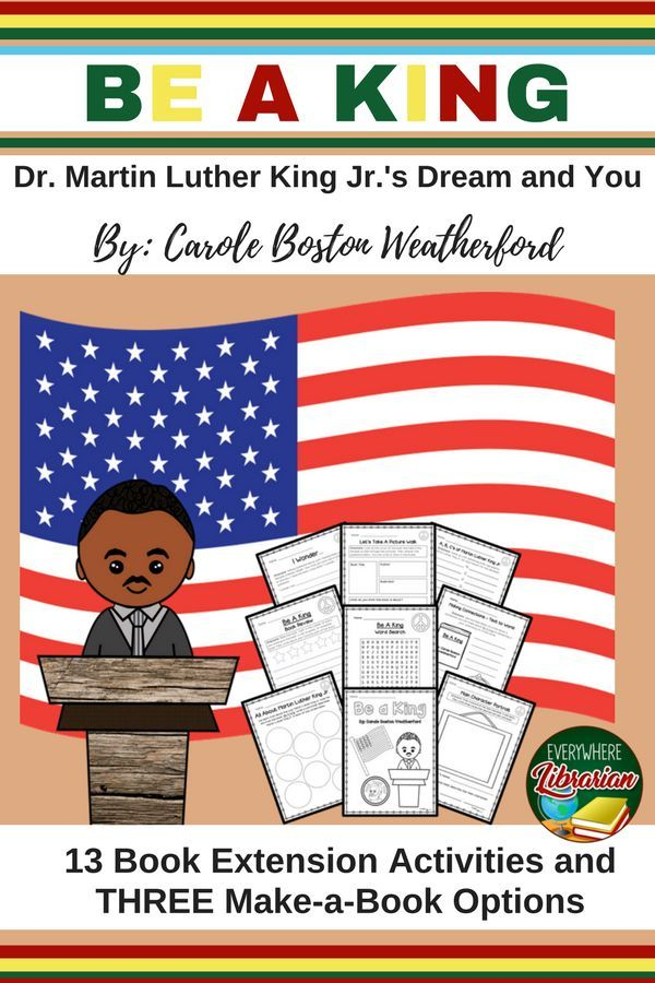 Be a king by weatherford 13 extension activities and 3 student book be a king by weatherford 13 extension activities and 3 student book options walking tall martin luther king and martin luther fandeluxe Image collections