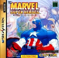 Marvel Super Heroes arcade game flyer Marvel superheroes