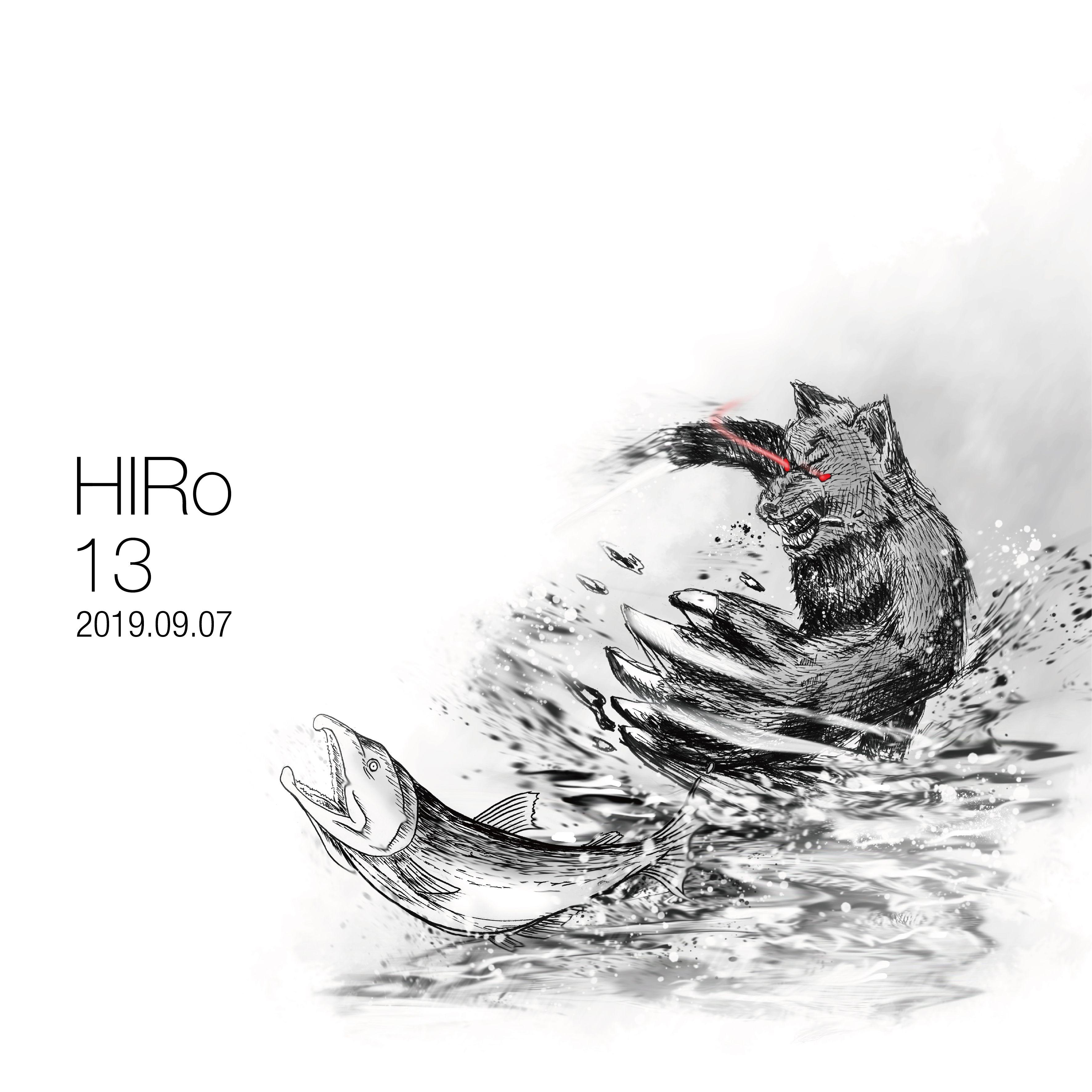 Hiro 13 Looking For Autumn 秋探し Autumn