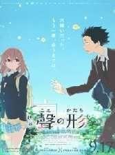 Koe No Katachi Filme 1 Legendado Com Imagens Animais Amorosos