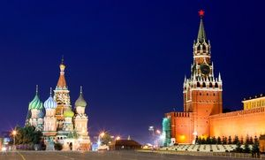 Tour Of Russia With Airfare Vacations I Would Like To Go On