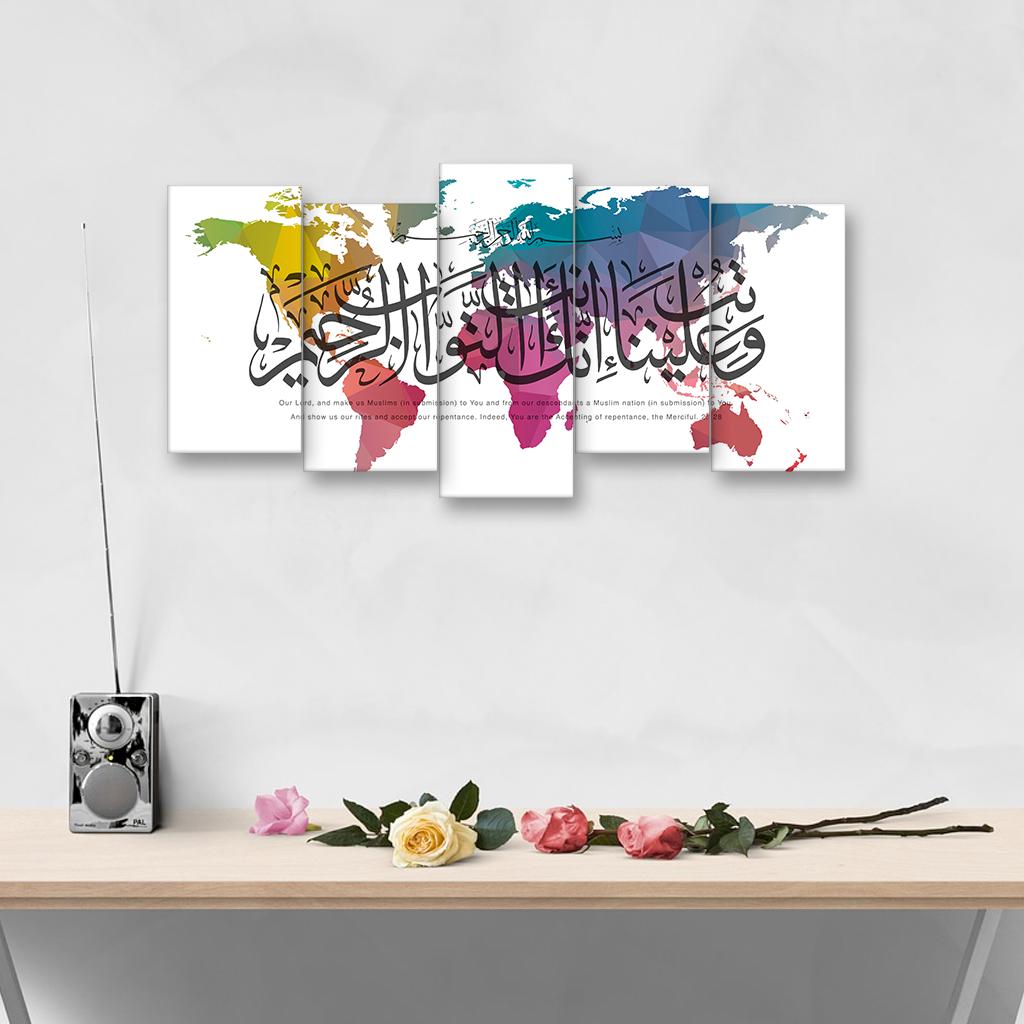 Surah al baqarah on colorful world map httpsrepublicofcanvas surah al baqarah on colorful world map httpsrepublicofcanvas gumiabroncs Image collections
