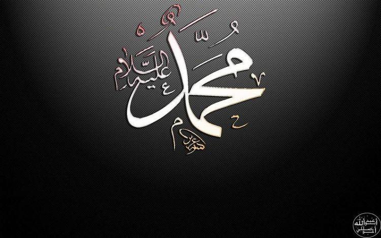 Pin Di Muhammad