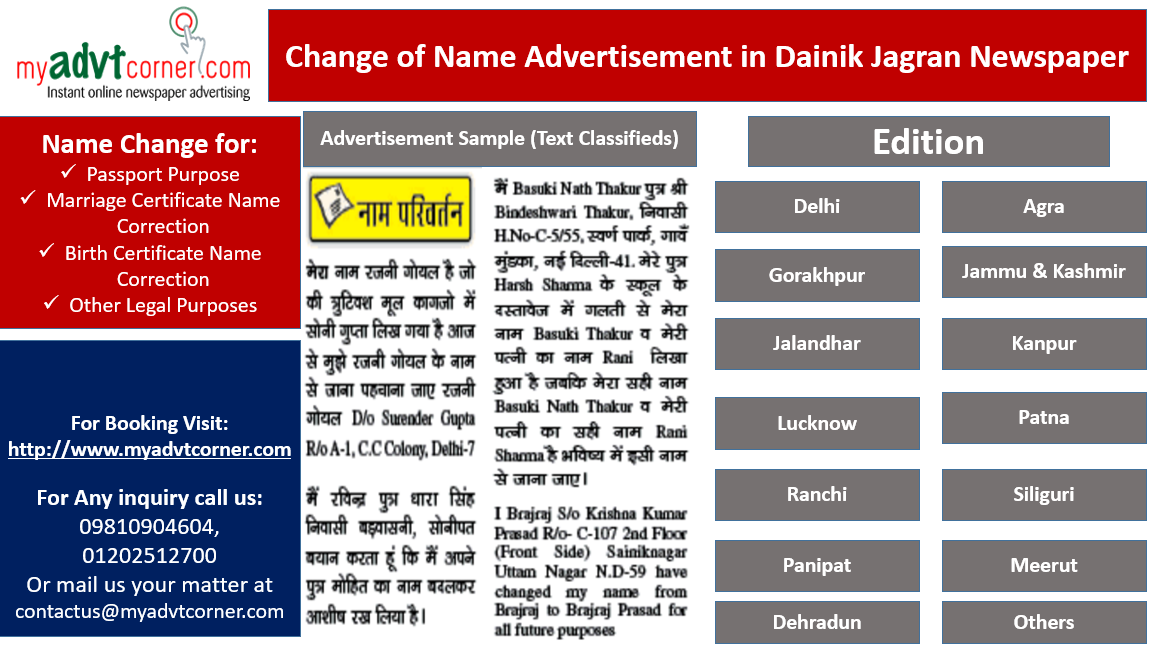 Publish Name Change Classified Ad in Dainik Jagran Newspaper for ...