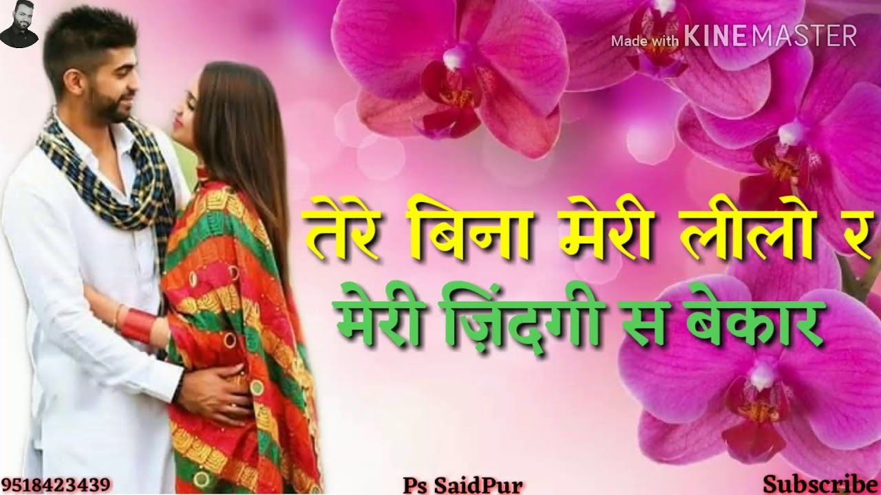 Lilo Chaman 2 Diler Kharkiya Anjali Raghav Whatsapp Status Song Ma Songs Song Status Status
