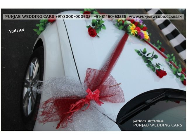 Luxury Cars Jaguar Hummer Chrysler For Hire In Kapurthala Bhogpur Tanda Bholath Jalandhar Gospade Luxury Cars Jaguar Cars Wedding Car