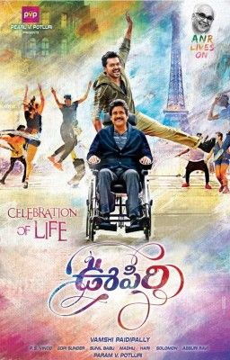 Anushka Shetty Upcoming Movies List 2015 2016 Release Dates Mt Wiki Upcoming Movie Hindi Tv Shows Full Movies Online Free Full Movies Full Movies Online