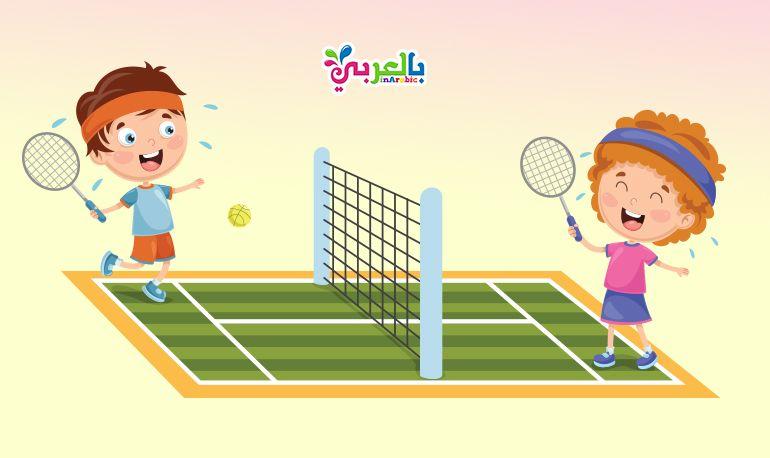 التنس للأطفال او لعبة المضرب فوائدها والسن المناسب لممارسة رياضية تنس الطاولة Kids Playing Drawing Reference Character