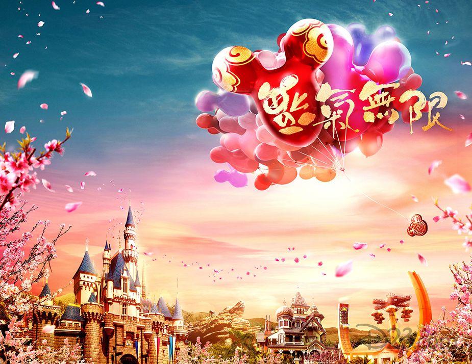 Tokyo DisneyChinese New Year Hong kong disneyland