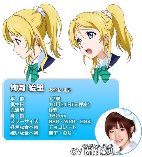 love live anime characters profile - Google Search