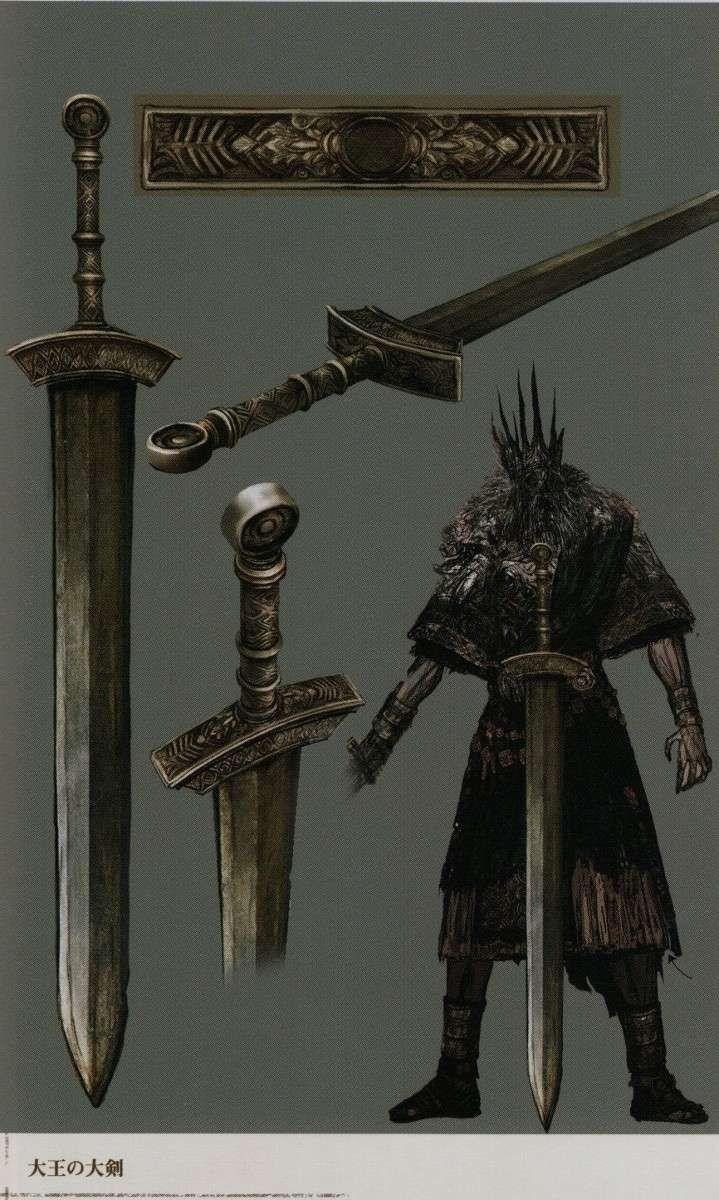 Dark Souls Concept Art Gwyn S Greatsword Concept Art