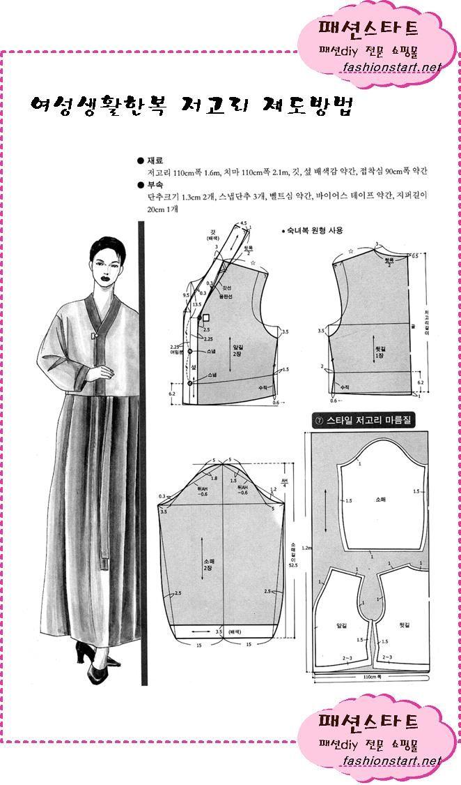 hanbok | Traditional Ethnic Dress | Pinterest | Traditional dresses ...