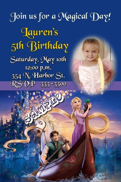 Tangled Rapunzel Birthday Invitations Get these invitations RIGHT