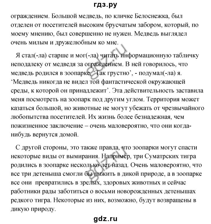 Сборник самостоятельных и контрольных работ по математике 5-6 класс петерсон дорофеев яндекс народ