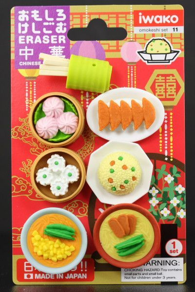 Omokeshi Chinese Food Eraser Set 11 Food Chinese Food Food Plus