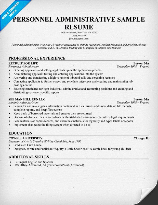 Personnel Administrative Assistant Resume - Free To Use - entry level administrative assistant resume