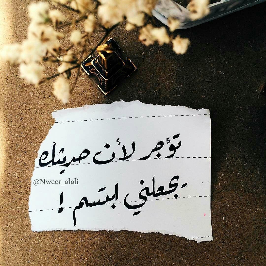 منى الشامسي Love Quotes Wallpaper One Word Quotes Sweet Love Quotes