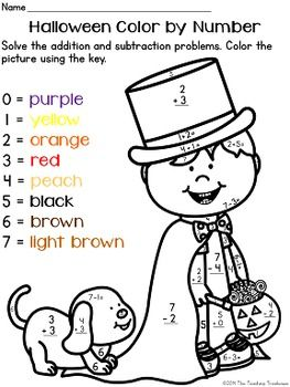 Halloween Color by Number Addition & Subtraction Within
