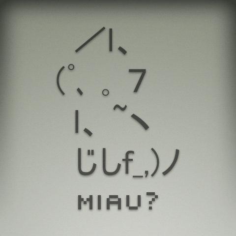 Cute Ascii Kitty Cool Text Symbols Funny Text Art Emoji Texts
