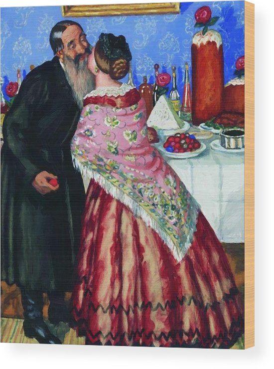 """Résultat de recherche d'images pour """"kustodiev the kiss"""""""