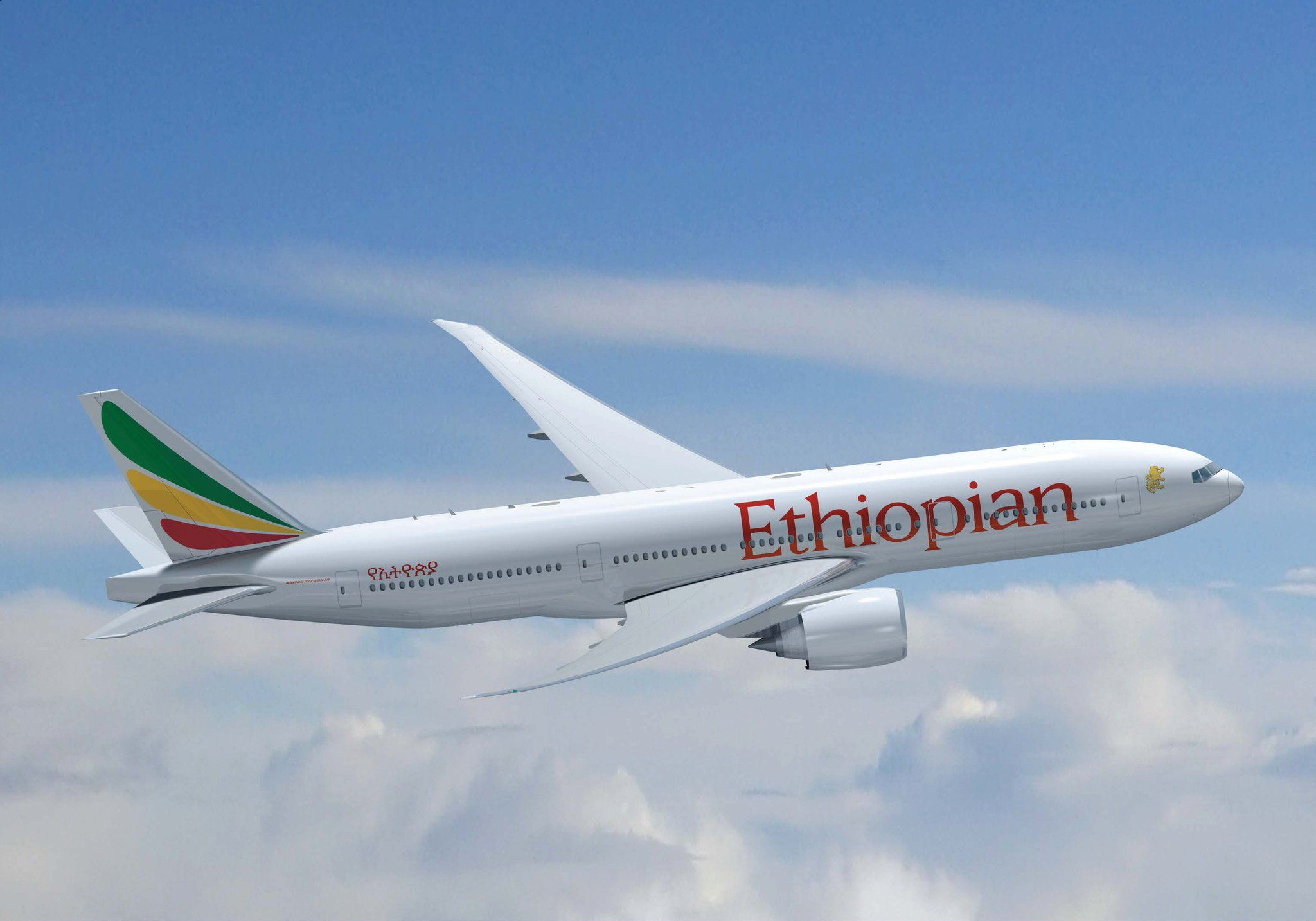 Ethiopian Airlines.....The Best!!!