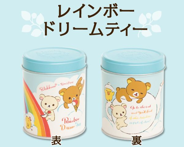 Rilakkuma Dream Tea