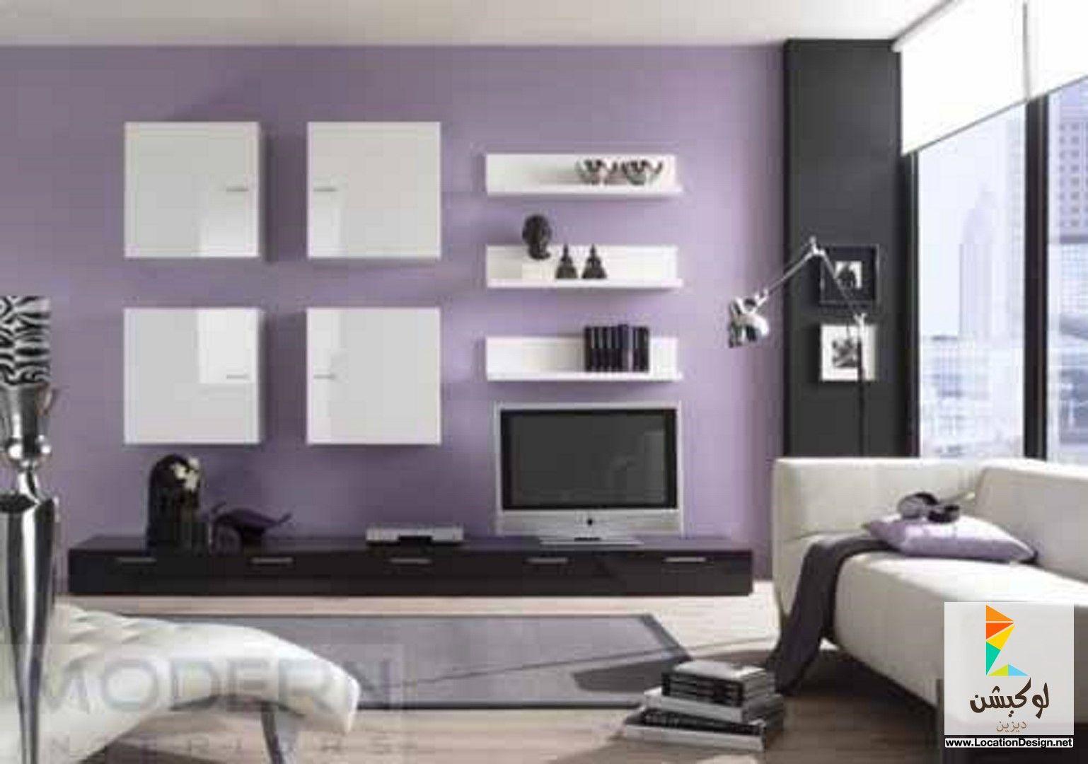 ديكورات غرف جلوس للمساحات الصغيره Purple Living Room Modern Furniture Living Room Luxury Living Room Design