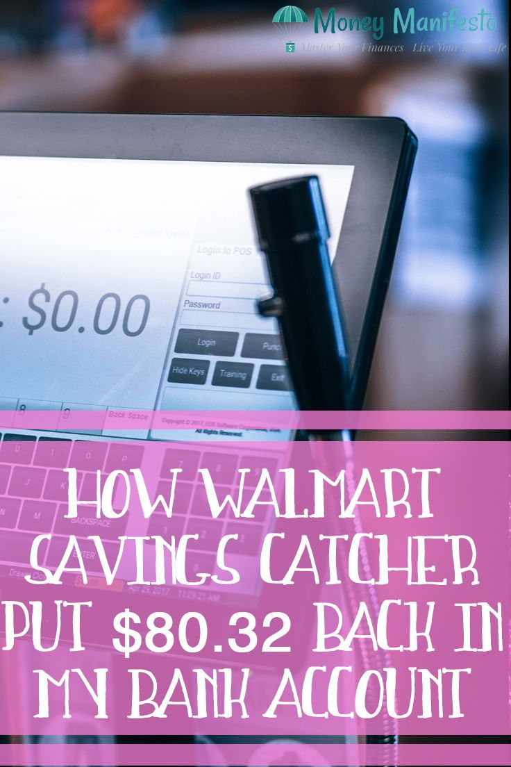 How Walmart Savings Catcher Put 80.32 Back In My Bank