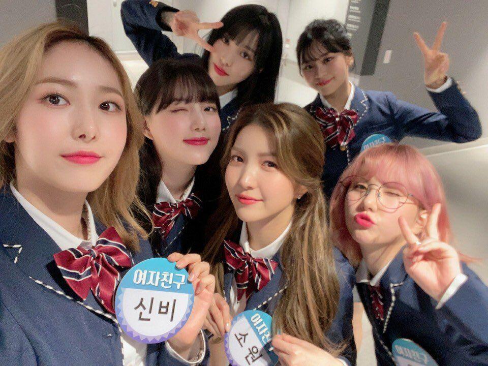 여자친구 GFRIEND on Twitter in 2020 | Korean girl band, Korean girl groups, Musical group