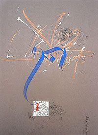 3. Kalligraphie-Ausstellung 2010   Kalligrafien von Massimo Polello