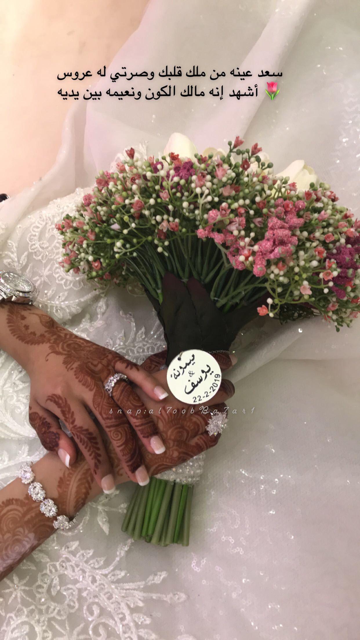 همسة تصويري تصويري سناب تصميمي تصميم ديكور كوشه زواج قاعة الدمام الخبر زفا Vintage Wedding Invitations Templates Wedding Logo Design Arab Wedding